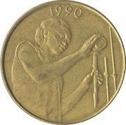 25 Francs CFA (FAO) – reverse
