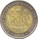200 Francs CFA – reverse