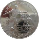 1000 Francs CFA (Soccer World Championship 2006) – obverse