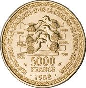 5000 Francs CFA (Monetary Union; Essai) – reverse
