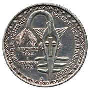 500 Francs CFA (Monetary Union) – obverse