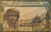 500 Francs (Without Code Letter) – reverse