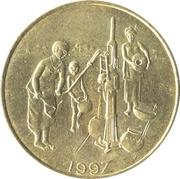 10 Francs CFA (FAO) – obverse