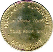 20 Centimes - Coopérative Alimentaire – obverse