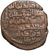Dirham - Muzaffar al-Din Kokburi (Lion-rider type - Irbil mint - Begteginids of Erbil) – reverse