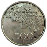 500 Francs - Baudouin I (French text; Independence) – reverse