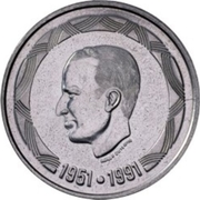 500 Francs - Baudouin I (german text; 40th Anniversary of Reign) – obverse