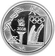 10 Euro - Albert II (Olympic Games) – reverse