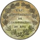 2 Francs - Léopold I (French text; Anniversary of Inauguration) – reverse