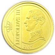 12½ Euro - Albert II (King Leopold III - Dynasty Anniversary) – obverse