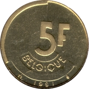 5 Francs - Baudouin I (French text) -  reverse
