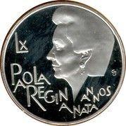 250 Francs - Albert II (Queen Paola) – obverse