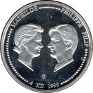 250 Francs - Albert II (Marriage Philippe & Mathilde) – obverse