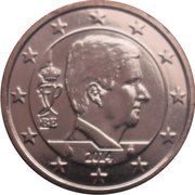 5 Euro Cent - Philippe – obverse