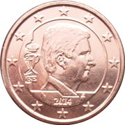 1 Euro Cent - Philippe – obverse