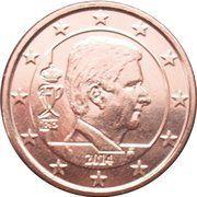 1 Euro Cent - Philippe – obverse