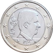 1 Euro - Philippe – obverse