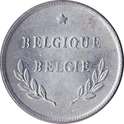 2 Francs (Allied Occupation Coinage) – obverse