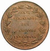 Module de 5 centime 25e Anniversaire de l'inauguration du Roi Léopold Ier (en Néerlandais) – revers
