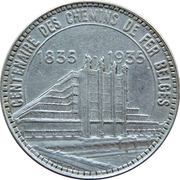 50 Francs - Léopold III (French text; Brussels Exposition and Railway Centennial) – obverse