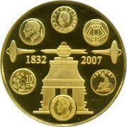 100 Euro - Albert II (Belgian Coins) – obverse