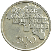 500 Francs - Baudouin I (Dutch text; Independence) – reverse