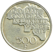 500 Francs - Baudouin I (Dutch text; Independence - Mule Issue) – reverse