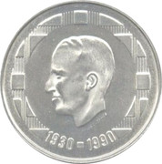 500 Francs - Baudouin (German text; 60th Birthday of King Baudouin) -  obverse