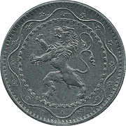 5 Centimes (German Occupation Coinage) – obverse