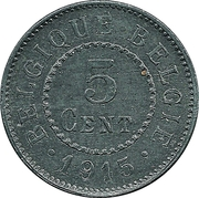 5 Centimes (German Occupation Coinage) – reverse