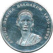 250 Francs - Albert II (Queen Astrid) – obverse