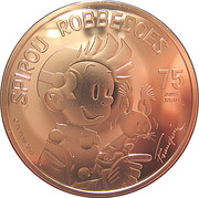 5 Euro - Albert II (Spirou) – reverse