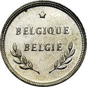 2 Francs (Allied Occupation Coinage) - Silver – obverse