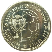 2 ½ Euro (Red Devils) – reverse