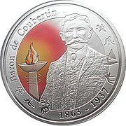 10 Euro - Albert II (Pierre de Coubertin) – reverse