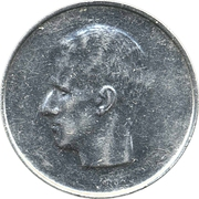 10 Francs - Baudouin I (French text) -  obverse
