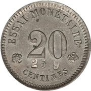 20 centimes (Pattern) -  obverse