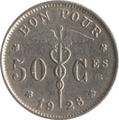 50 Centimes - Albert I (French text) – reverse