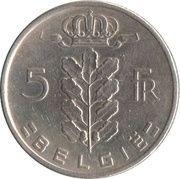 5 Francs - Baudouin I (Dutch text) – reverse