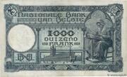 1 000 Francs – reverse