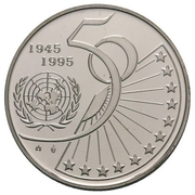 5 Écu - Albert II (United Nations) – reverse
