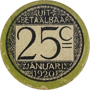 25 Centimes (Stad Gent) – reverse