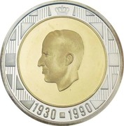 20 Écu - Baudouin I (60th Birthday) – obverse