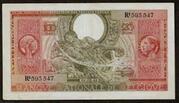100 Francs 20 Belgas bicolore rouge-vert – obverse