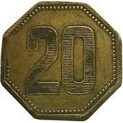 20 Centimes - Gd Hotel Cosmopolite (Verlinden) – reverse