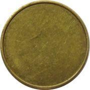 Car Wash Token - Dibo (Brass) – reverse