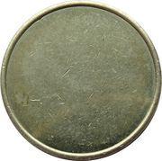 Car Wash Token - Dibo (Copper-nickel) – reverse