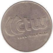 Car Wash Token -  Dibo CTW (Antwerp) – reverse