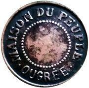 5 Centimes - Maison du peuple – obverse