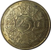 25 Westvlaander (12 coats of arms) – reverse